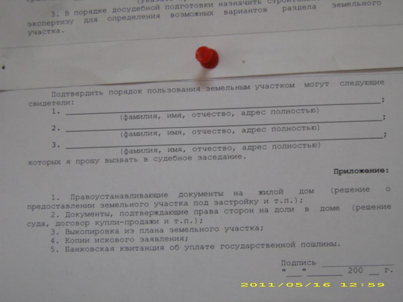 post-3-1305639666.jpg