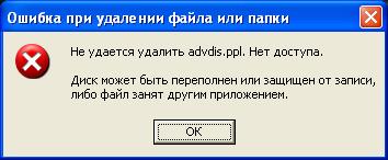 post-5-1285844670.jpg