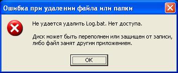 post-5-1285844728.jpg