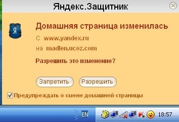 post-5-1297612790.jpg