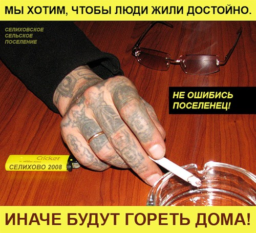 post-51-1225450142.jpg