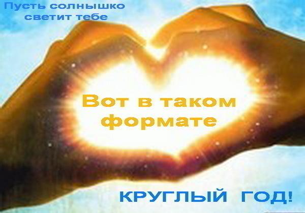 post-51-1280815205.jpg
