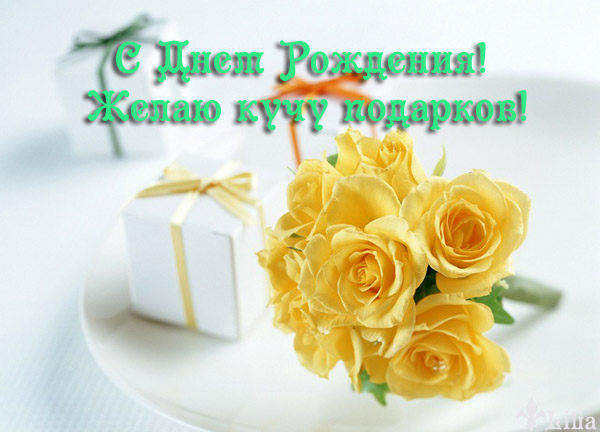 post-51-1283146562.jpg