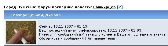 post-81-1194906046.jpg