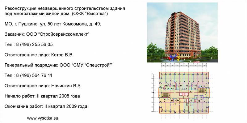 post-89-1219153755.jpg