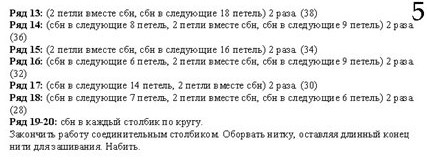 post-91-1271690118.jpg