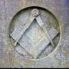Вольный каменщик