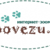 Акции от интернет-зоомагазина Zoovezu.ru - последнее сообщение от Zoovezu