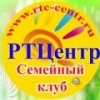 РТЦентр