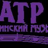 Городской фестиваль любительских театров 26-29 марта 2012 г. - последнее сообщение от Art-Pushkino